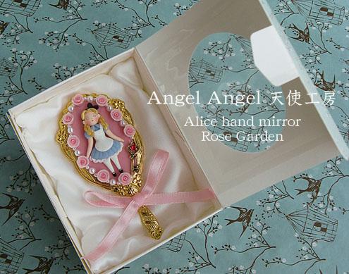 アリス手鏡ピンク